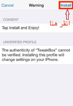 download tweakbox 3