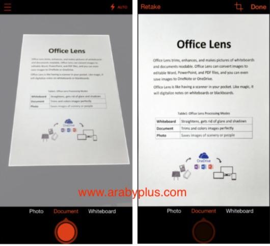برنامج استخراج النصوص من الصور للايفون