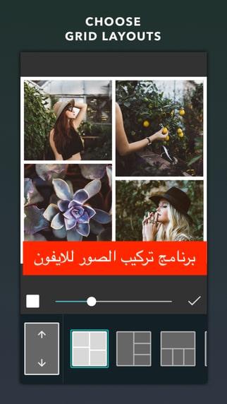برنامج دمج الصور للايفون تحميل افضل برامج دمج الصور للايفون عربي بلس