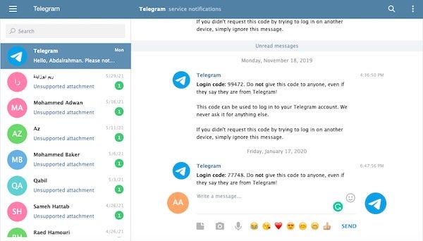 تليجرام ويب