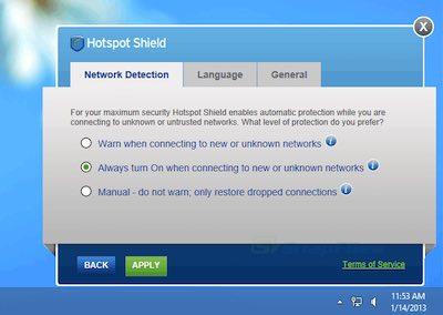hotspot shield vpn للكمبيوتر